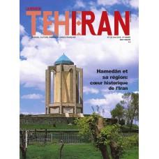 تک نسخه الکترونیکی مجله فرانسوی تهران شماره 125