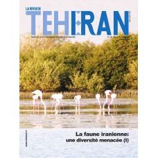 تک نسخه الکترونیکی مجله فرانسوی تهران شماره 126