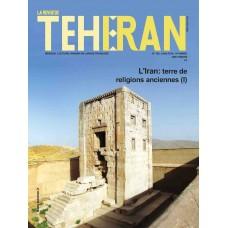 تک نسخه الکترونیکی مجله فرانسوی تهران شماره 128