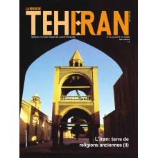 تک نسخه الکترونیکی مجله فرانسوی تهران شماره 129