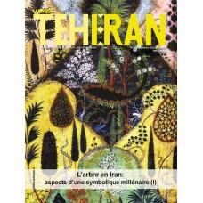 تک نسخه الکترونیکی مجله فرانسوی تهران شماره 130