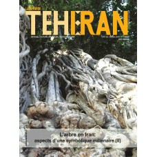 تک نسخه الکترونیکی مجله فرانسوی تهران شماره 131