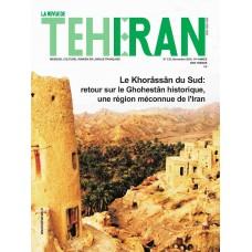 تک نسخه الکترونیکی مجله فرانسوی تهران شماره 132