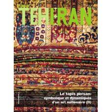تک نسخه الکترونیکی مجله فرانسوی تهران شماره 134