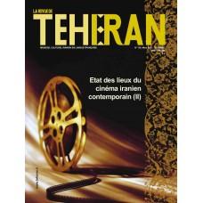 تک نسخه الکترونیکی مجله فرانسوی تهران شماره 136