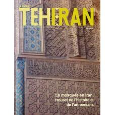 تک نسخه الکترونیکی مجله فرانسوی تهران شماره 137