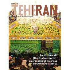تک نسخه الکترونیکی مجله فرانسوی تهران شماره 138