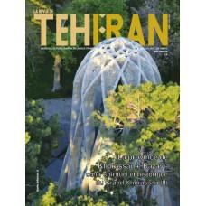 تک نسخه الکترونیکی مجله فرانسوی تهران شماره 139