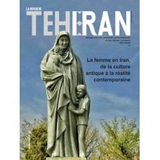 تک نسخه الکترونیکی مجله فرانسوی تهران شماره 140