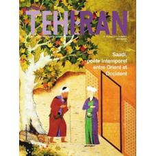 تک نسخه الکترونیکی مجله فرانسوی تهران شماره 141