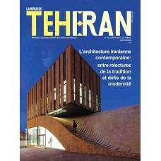 تک نسخه الکترونیکی مجله فرانسوی تهران شماره 143