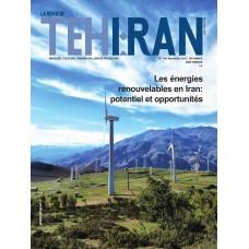 تک نسخه الکترونیکی مجله فرانسوی تهران شماره 144