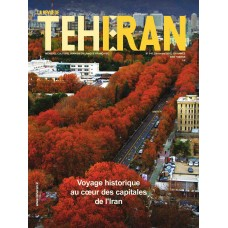 تک نسخه الکترونیکی مجله فرانسوی تهران شماره 145