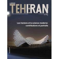 تک نسخه الکترونیکی مجله فرانسوی تهران شماره 146