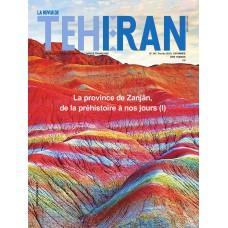 تک نسخه الکترونیکی مجله فرانسوی تهران شماره 147