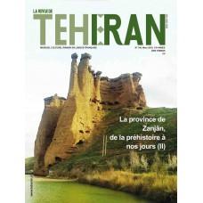 تک نسخه الکترونیکی مجله فرانسوی تهران شماره 148