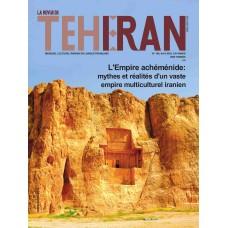 تک نسخه الکترونیکی مجله فرانسوی تهران شماره 149