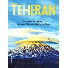 تک نسخه الکترونیکی مجله فرانسوی تهران شماره 150