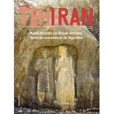 تک نسخه الکترونیکی مجله فرانسوی تهران شماره 152