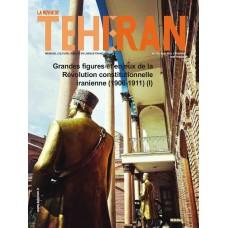 تک نسخه الکترونیکی مجله فرانسوی تهران شماره 153