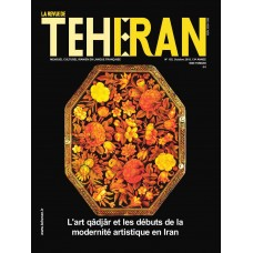 تک نسخه الکترونیکی مجله فرانسوی تهران شماره 155