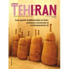 تک نسخه الکترونیکی مجله فرانسوی تهران شماره 159