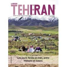 تک نسخه الکترونیکی مجله فرانسوی تهران شماره 164
