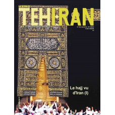 تک نسخه الکترونیکی مجله فرانسوی تهران شماره 165
