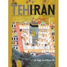 تک نسخه الکترونیکی مجله فرانسوی تهران شماره 166
