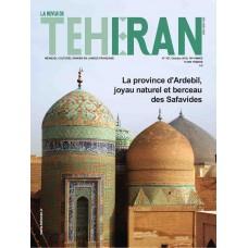 تک نسخه الکترونیکی مجله فرانسوی تهران شماره 167