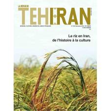 تک نسخه الکترونیکی مجله فرانسوی تهران شماره 168