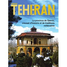 تک نسخه الکترونیکی مجله فرانسوی تهران شماره 169