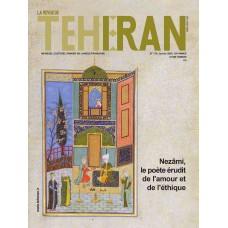تک نسخه الکترونیکی مجله فرانسوی تهران شماره 170