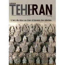 تک نسخه الکترونیکی مجله فرانسوی تهران شماره 172