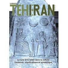 تک نسخه الکترونیکی مجله فرانسوی تهران شماره 173